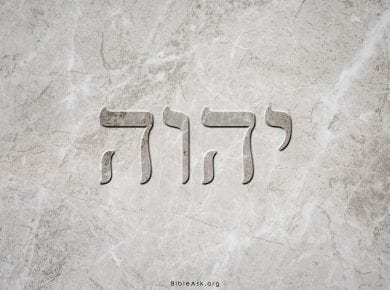 Yahweh, God's real name
