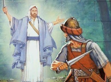 Jesus and Joshua
