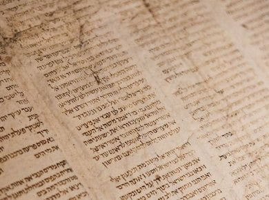 mosaic-law-torah