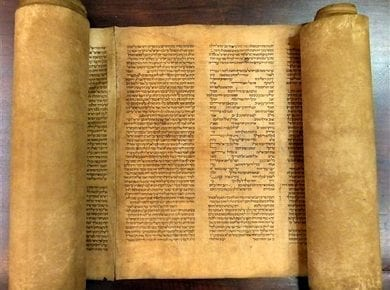 Manuscripts, Torah, Hebrew Bible