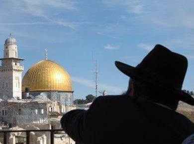 jews israel