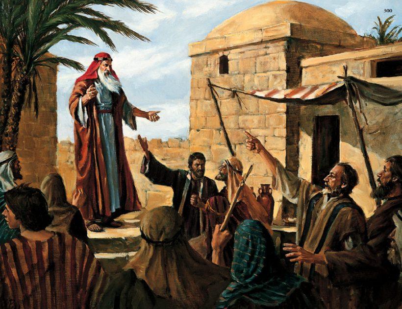 Jeremiah False Prophets