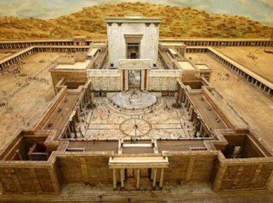 Ezekiel's Temple Vision
