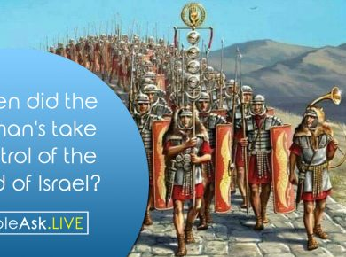 When did the Roman's take control of the land of Israel